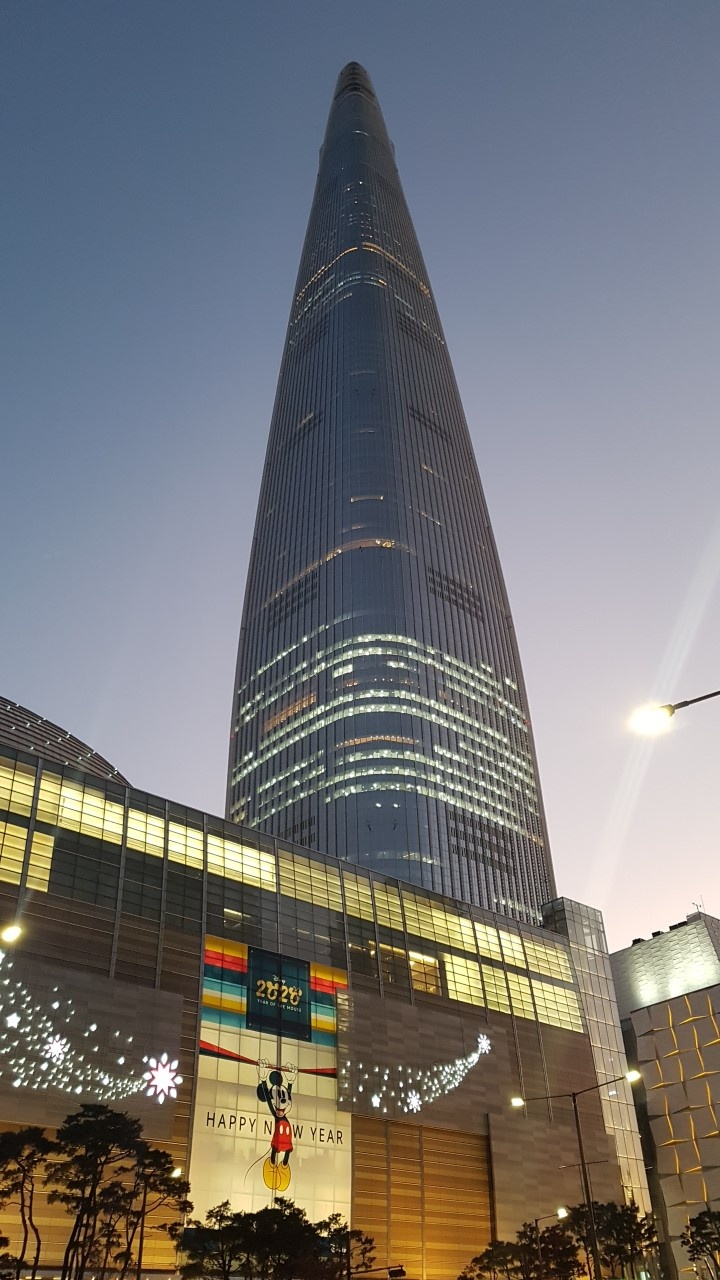 lotteworld tower